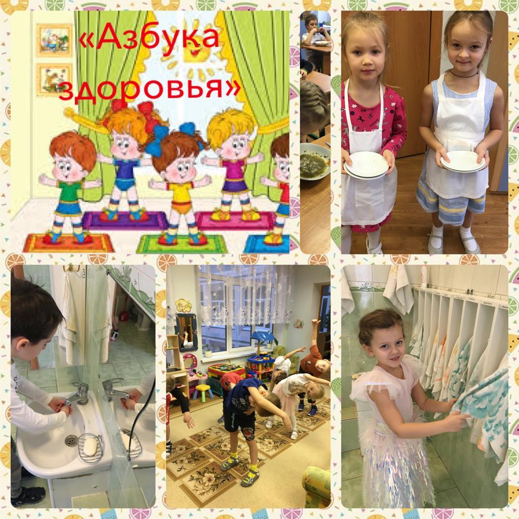 """Неделя здоровья в детском саду. Проект """"Мойдодыр"""""""