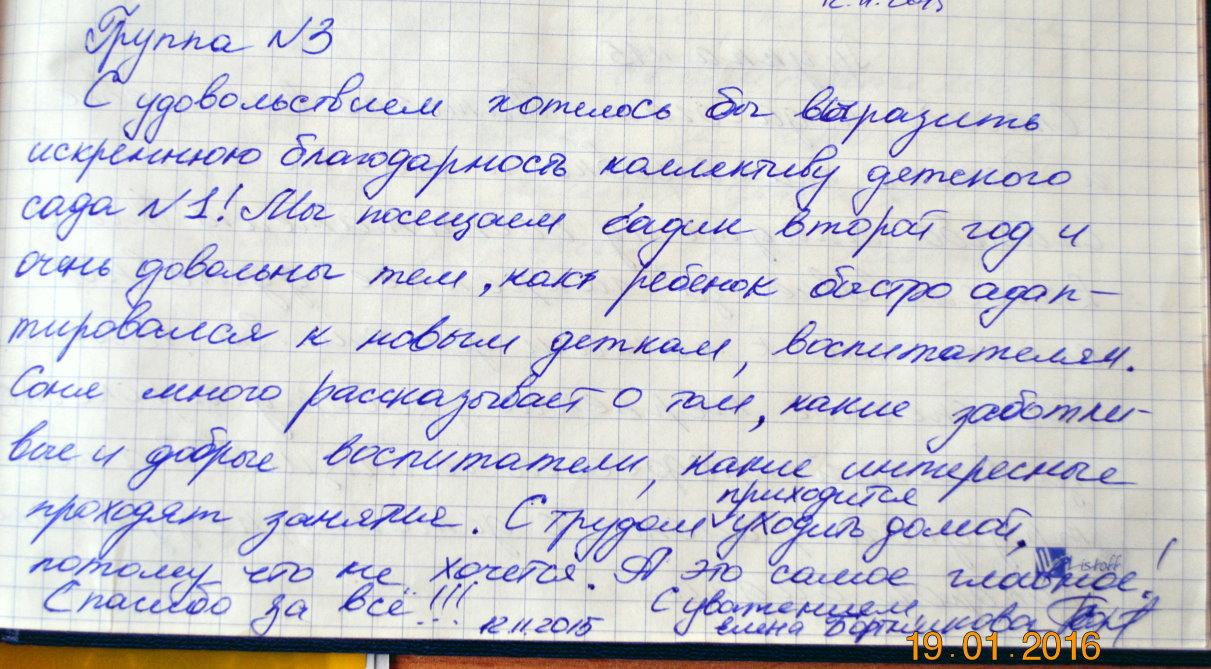"""Посетила открытый урок на тему """"Театр"""""""