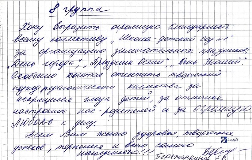 Дорогие наши Мария Демьяновна, Вера Владимировна, Раиса Хафисовна! Позвольте выразить вам